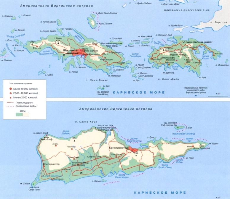 Американские Виргинские острова карта