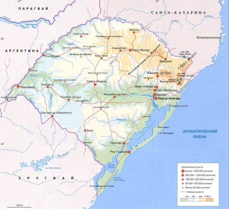 Карта Риу-Гранди-ду-Сул